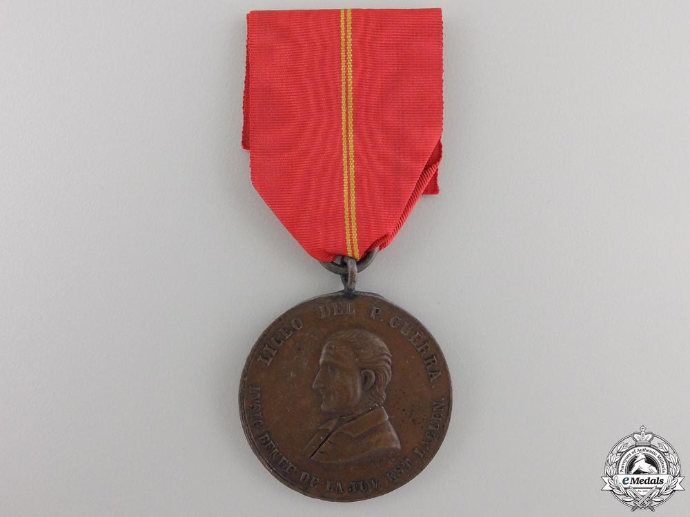A Mexican Lagos de Moreno School Medal