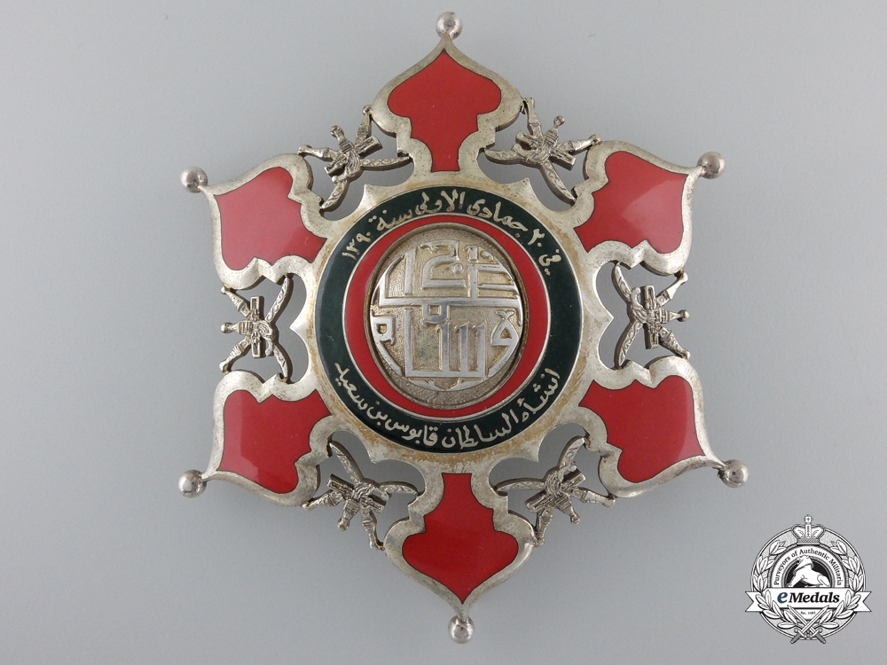 A Military Division Order of Oman; Grand Cross Star