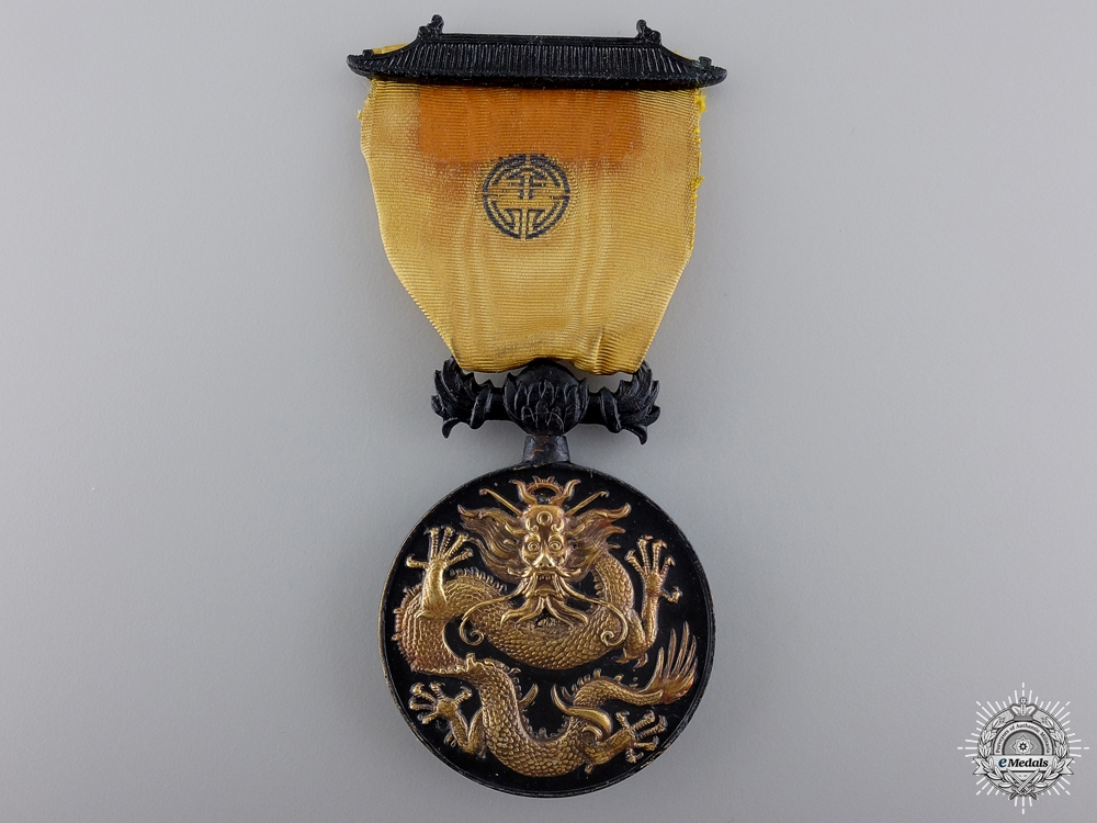 A Military Order of the Dragon Medal 1900