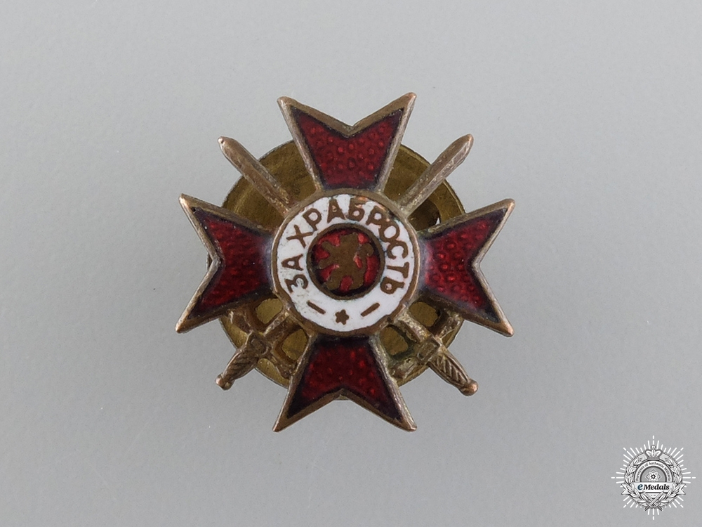 A Miniature Bulgarian Military Order for Bravery (1944-1950)