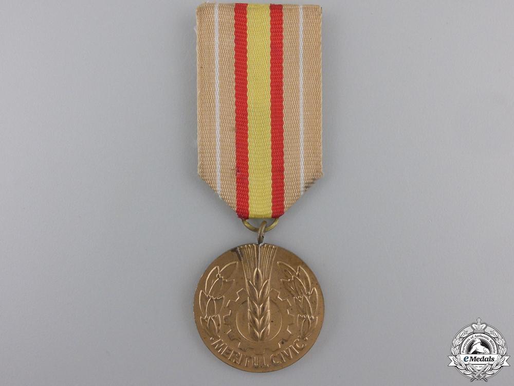 A Moldavian Civic Merit Medal