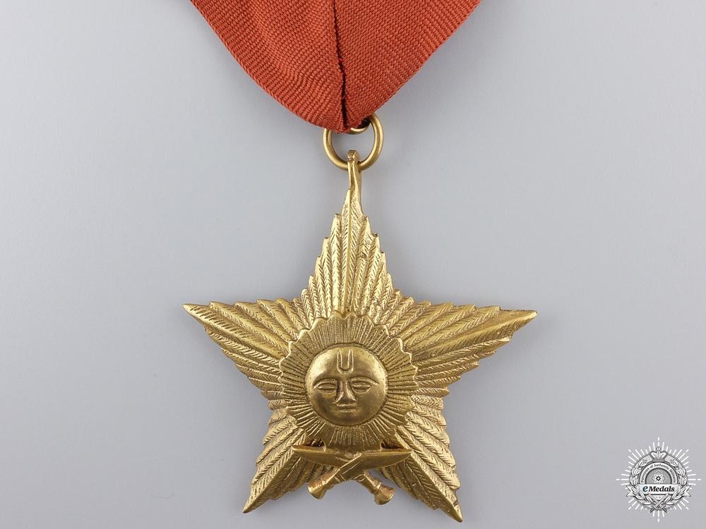 A Nepalese Order of Gorkha-Dakshina-Bahu