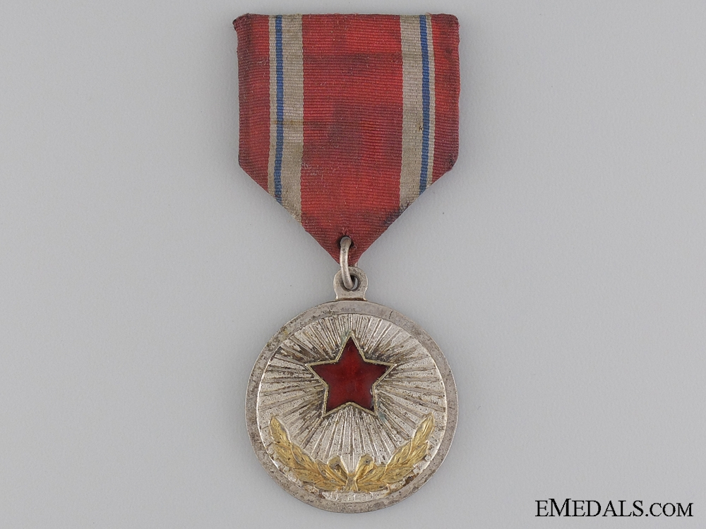 A North Korean Meritorious Labour Service Medal