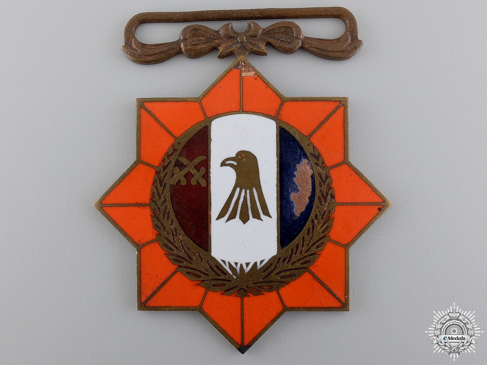 A Order of the Military Star of Libya; Yugoslavian Made