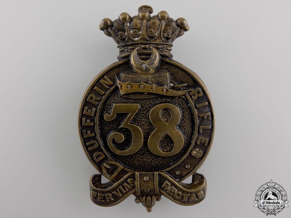 A Pre 1904 38th Dufferin Rifles Cap Badge
