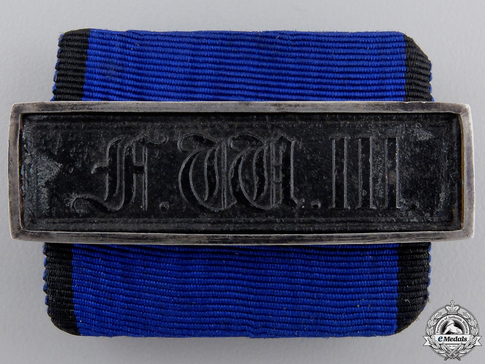 A Prussian Military Long Service Bar; 3rd Class