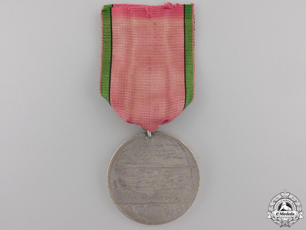 Turkey, Ottoman Empire. A 1869 Turkish Campaign Medal of Crete