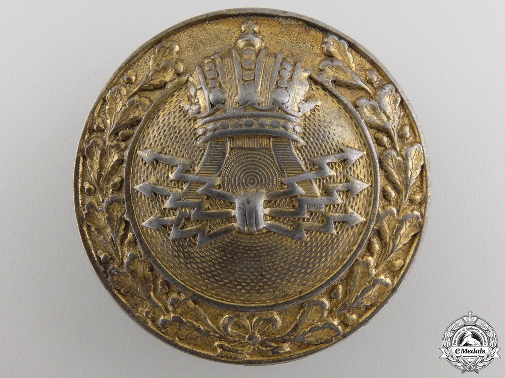 A Rare 1906 Austrian Telegraphers Badge