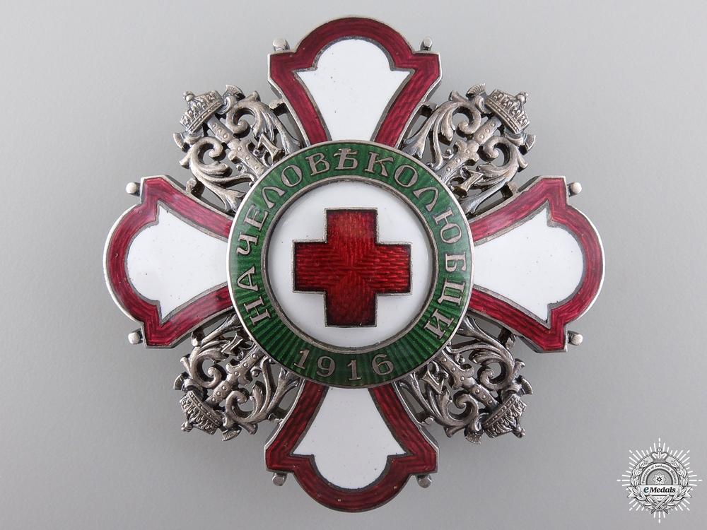 A Royal Bulgarian Red Cross Order; Breast Star