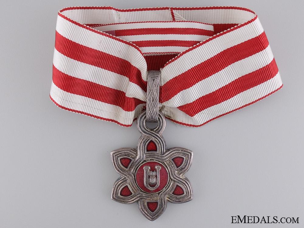 A Rare Croatian Order of Merit; Moslem Version