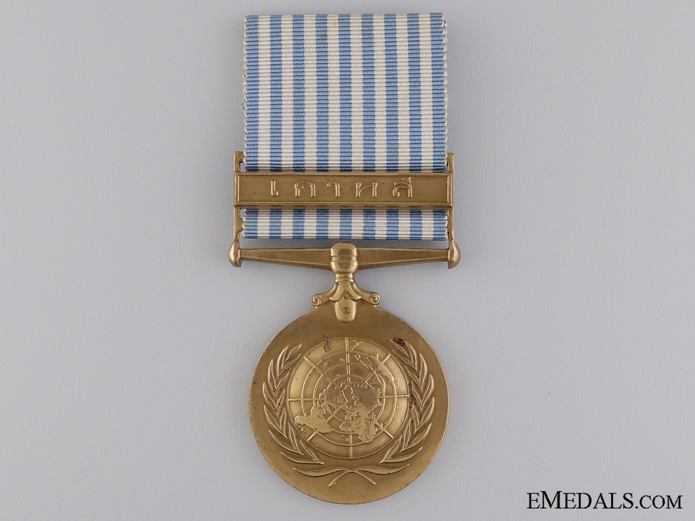 A Rare Thai UN Korean War Medal