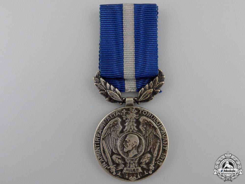 A Romanian Balkan War Campaign Medal