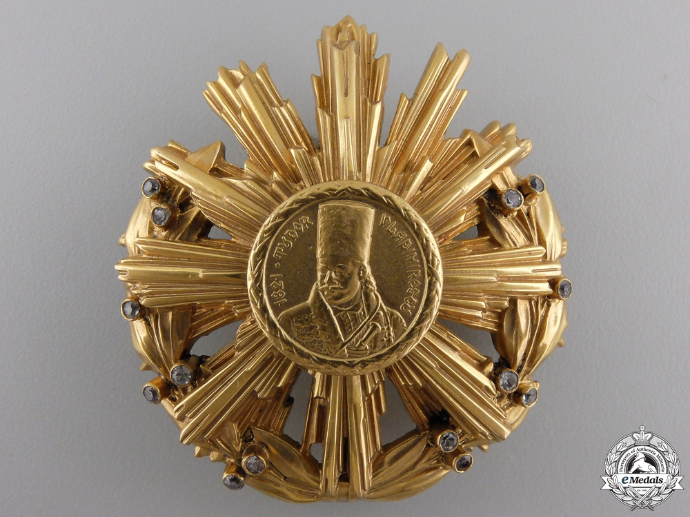 A Romanian Order of Tudor Vladimirescu; 1st Class