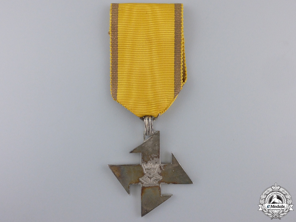 Romania, Kingdom. A Queen Marie Cross, II Class Knight