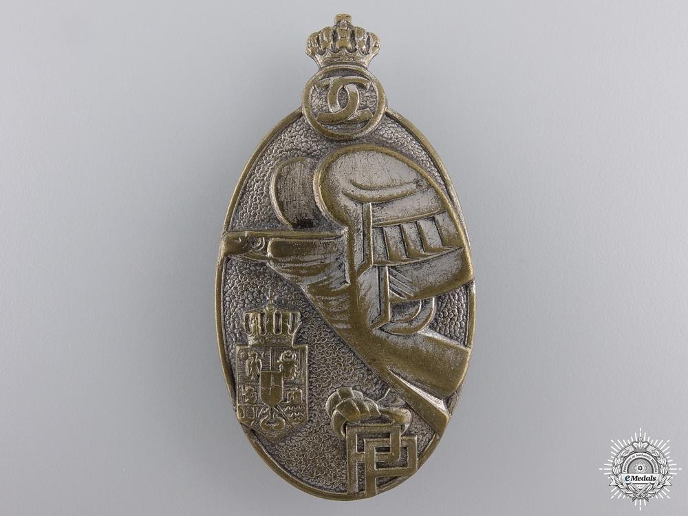 A Romanian Royal Pilot Academy Badge