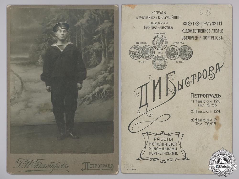 A Russian Imperial Navy Studio Portrait; Petrograd