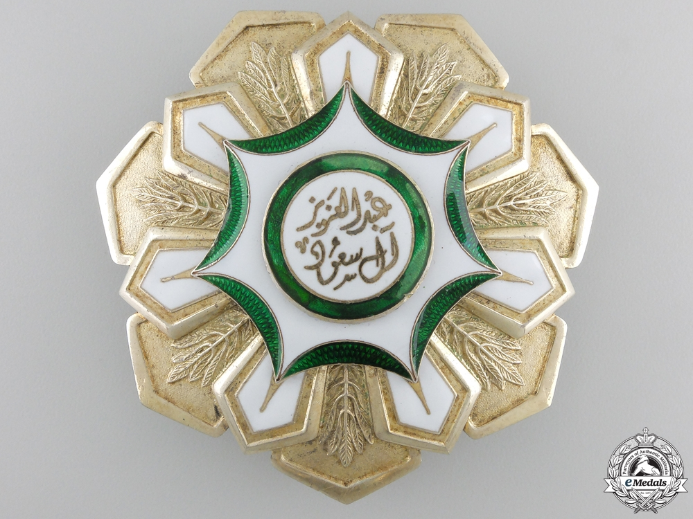 A Saudi Arabian King Abdul Aziz Order of Merit; Breast Star