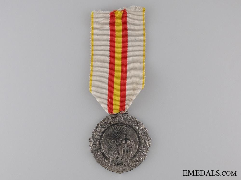 A Scarce Spanish Military Merit Medal