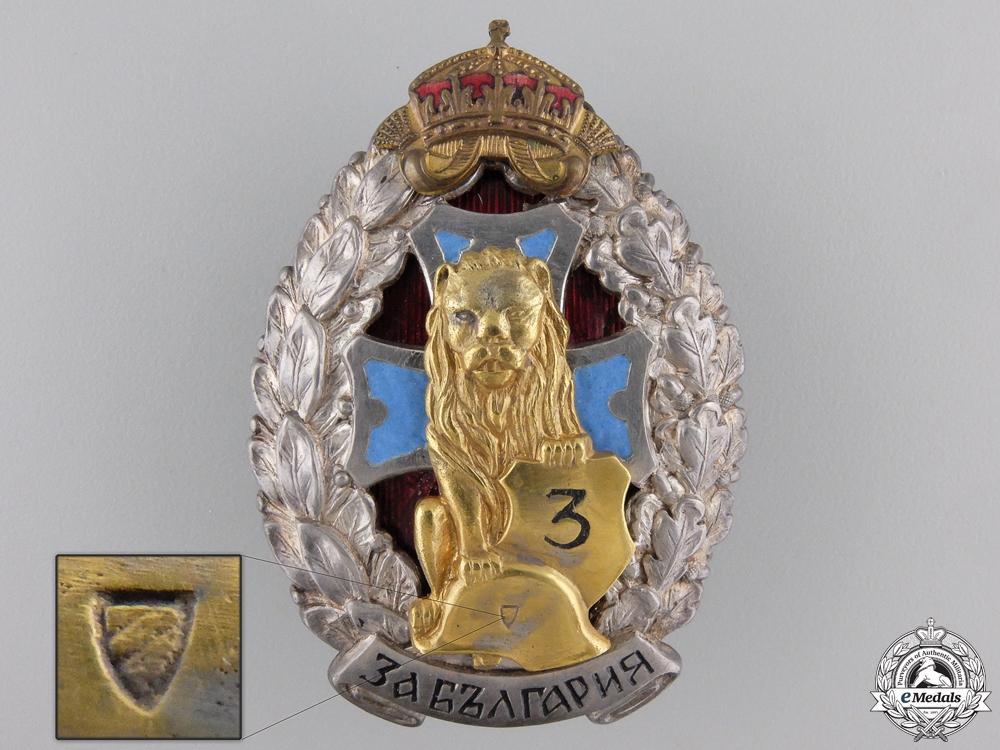 A Second War Bulgarian Wound Badge