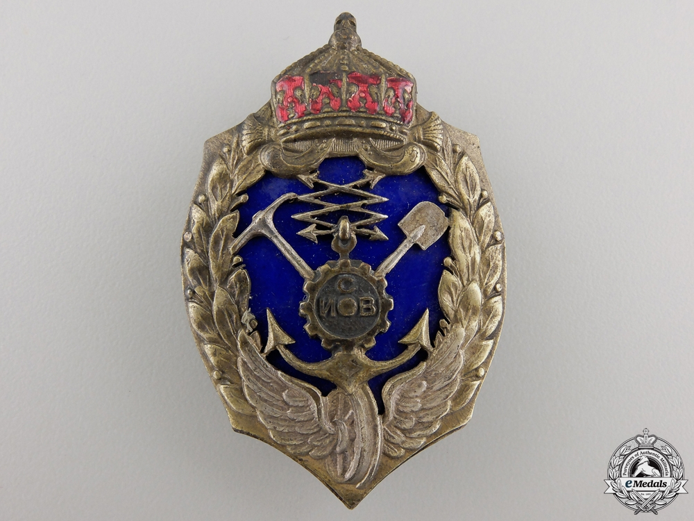 A Second War Bulgarian Naval Engineer & Radio Operator Officer's Badge