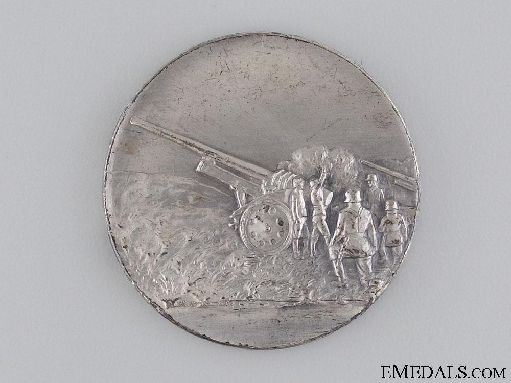 A Second War German Artillery Award Medal