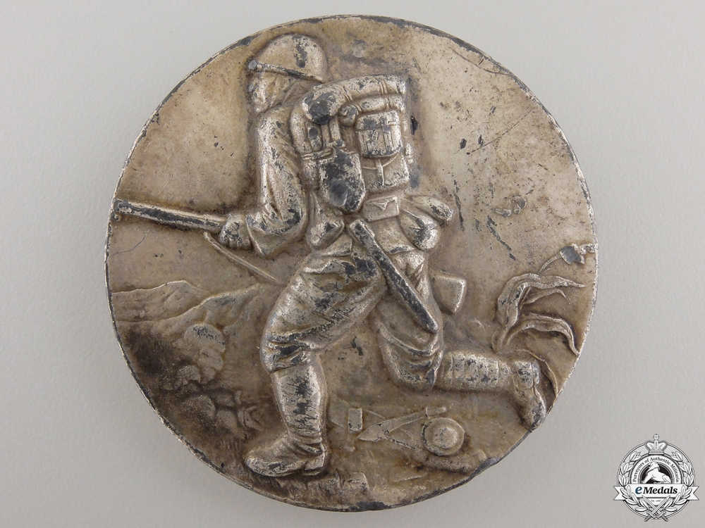 A Second War Japanese Campaign Medal for China