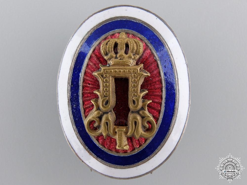 A Serbian Officer's Cap Badge
