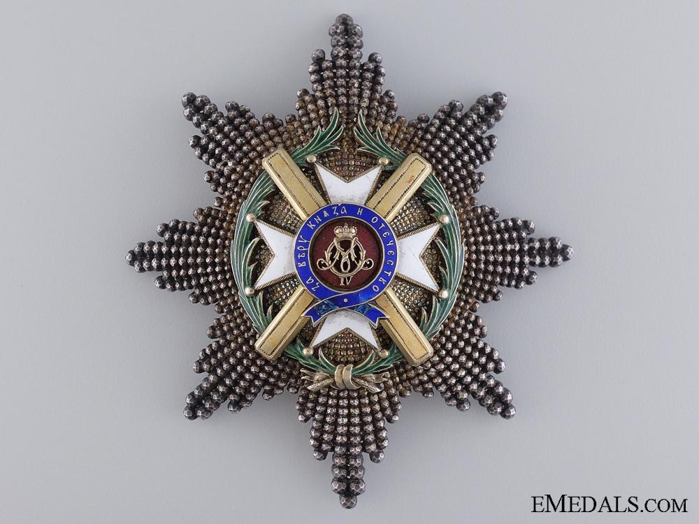 Serbian Order of Takovo; Grand Cross Star