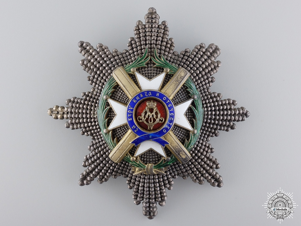 Serbia, Kingdom. Order of Takovo; First Class Star by Karl Fischmeister
