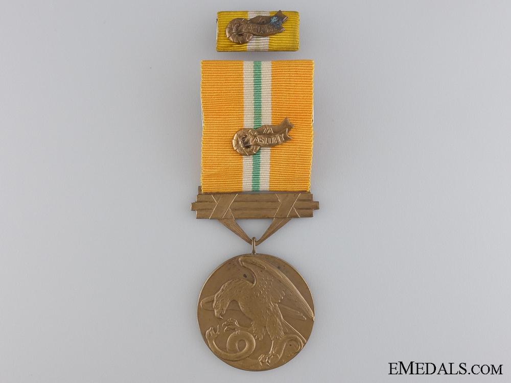 A Slovakian Medal of Bravery 1939