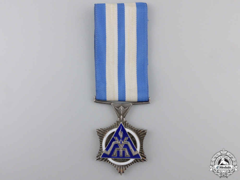 A South African Police Star for Merit