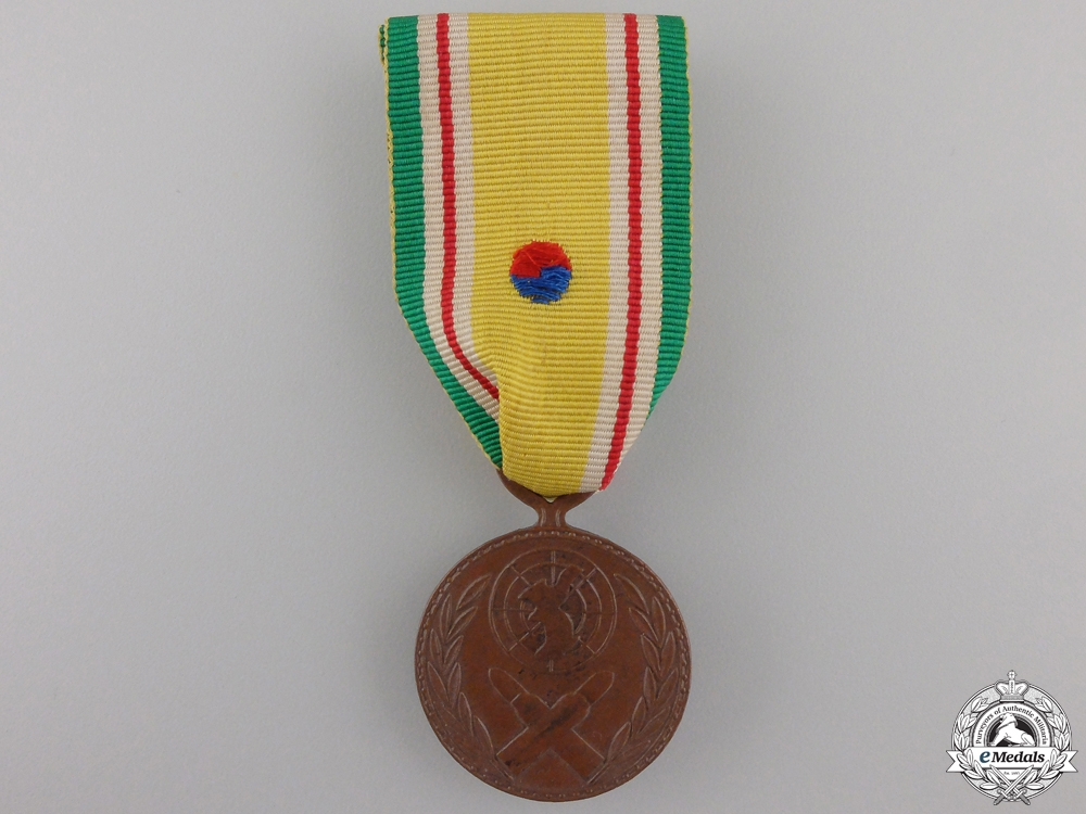 A South Korean War Service Medal