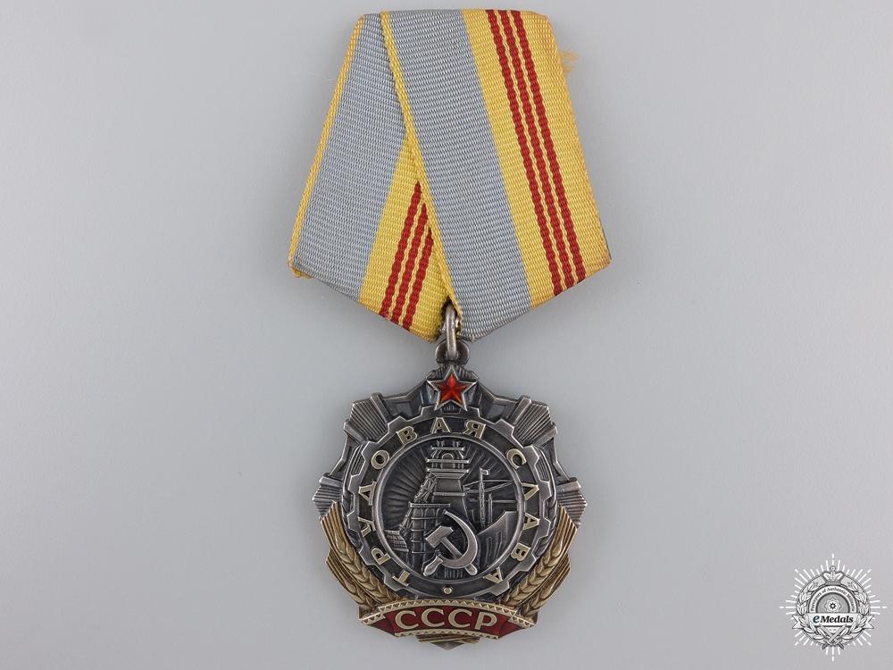 A Soviet Order of Labour; Third Class by Monetny Dvor