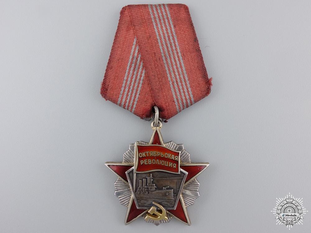 A Soviet Order of the October Revolution