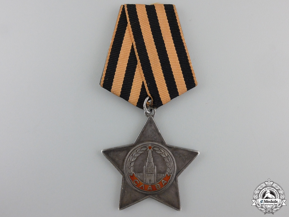 A Soviet Order of Glory 2nd Class; Type 3