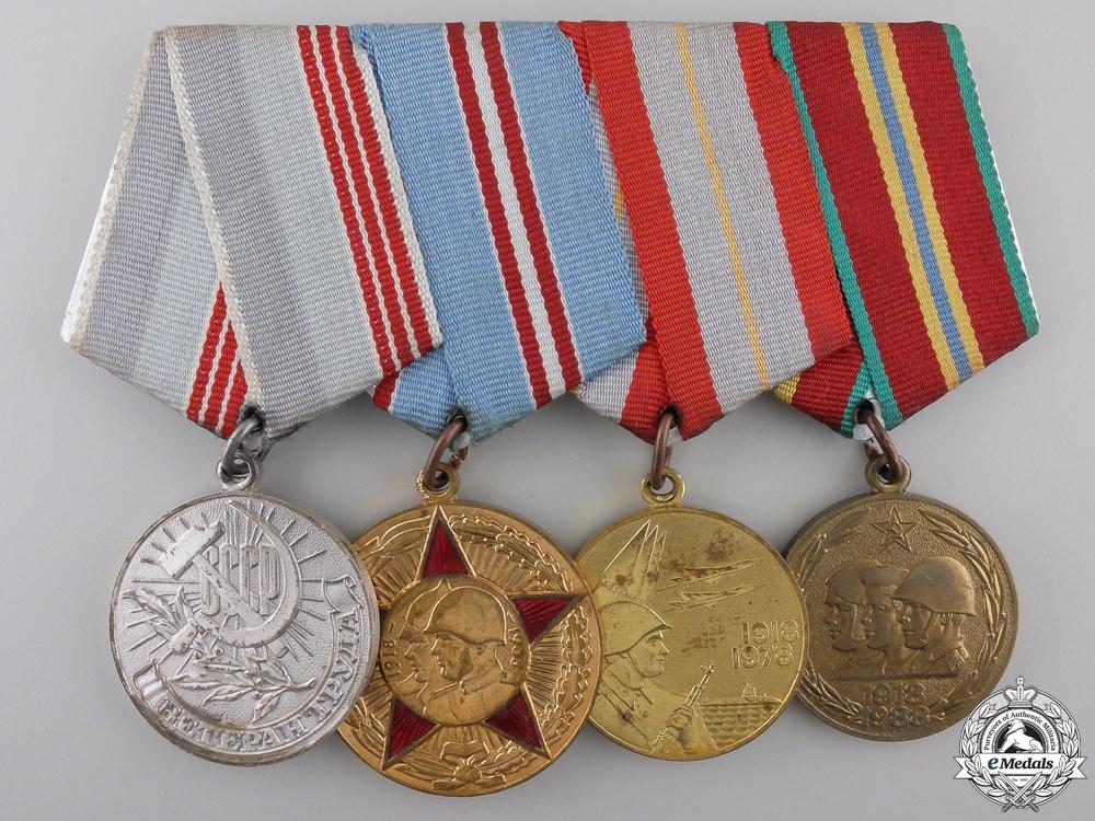 A Soviet Russian Medal Bar