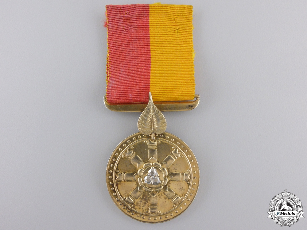 A Thai 2500th Year of Buddha Medal
