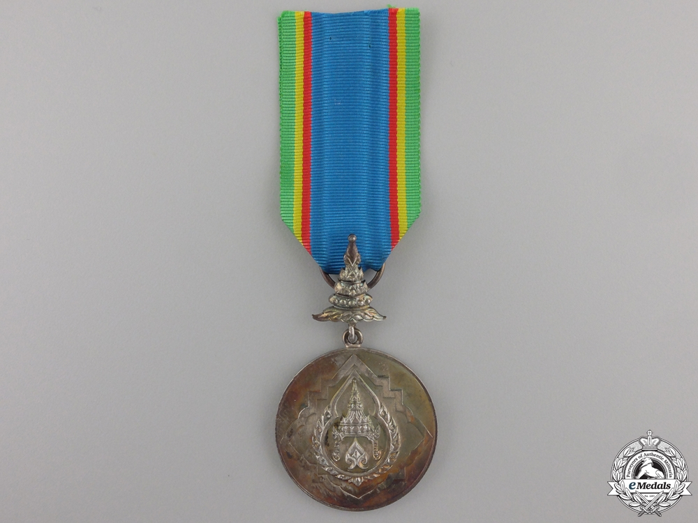 A Thai Order of the Crown; Merit Medal
