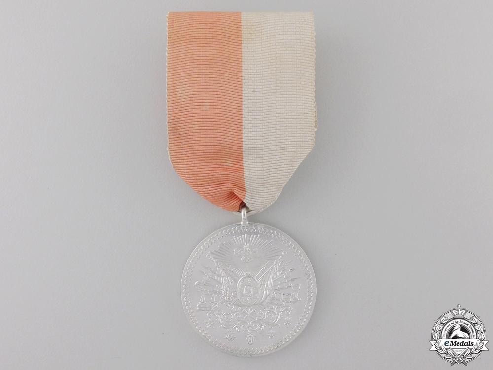 A Turkish Medal of Merit (Sanayi)
