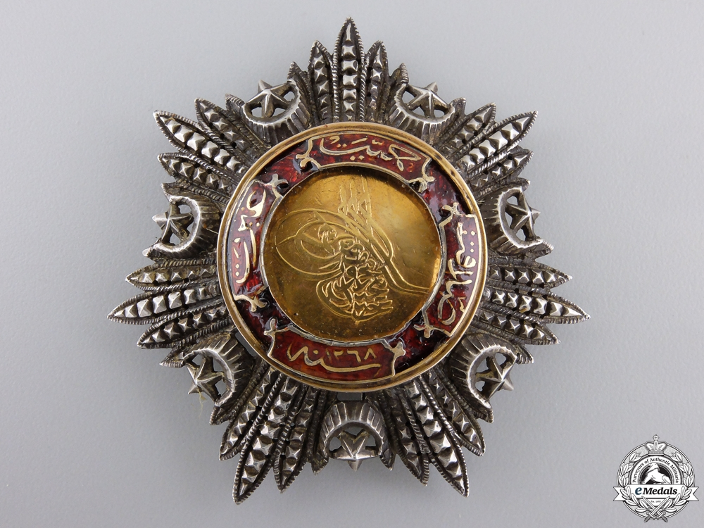 A Turkish Order of Medjidie; Pinback Badge