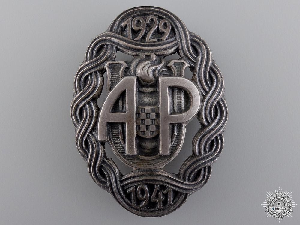 A Ustasha Honor Award; Type 2 by Braca Knaus