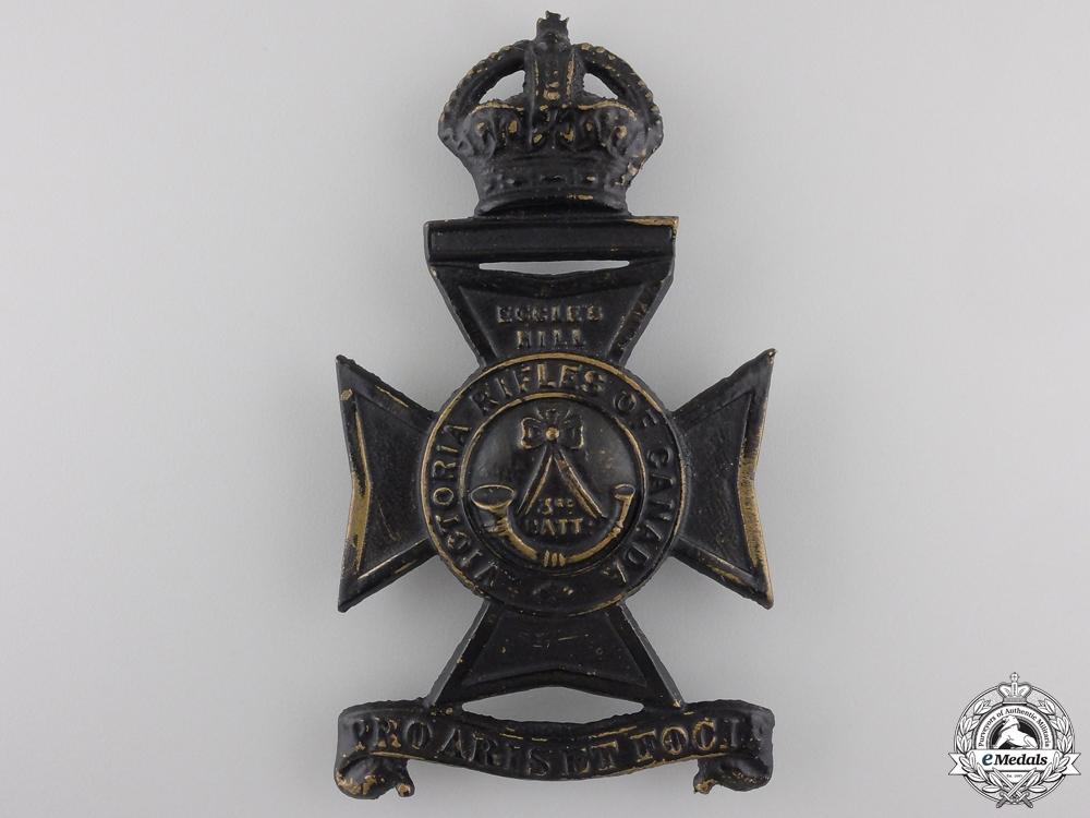 A Victoria Rifles of Canada Cross Belt Plate