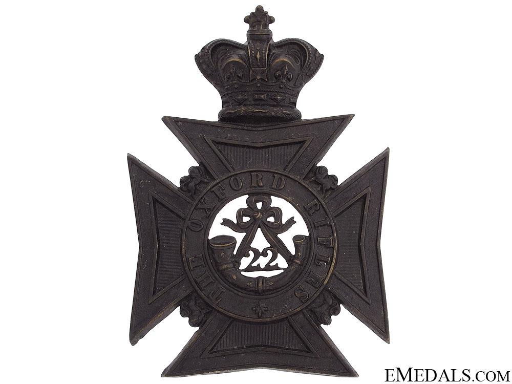 A Victorian Oxford Rifles Militia Helmet Plate