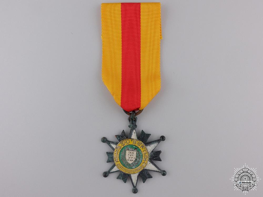 A Vietnamese Dedicated Service Medal; 2nd Class