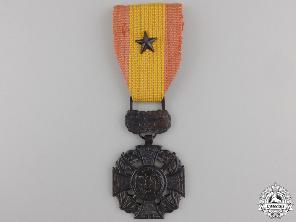 A Vietnamese Gallantry Cross