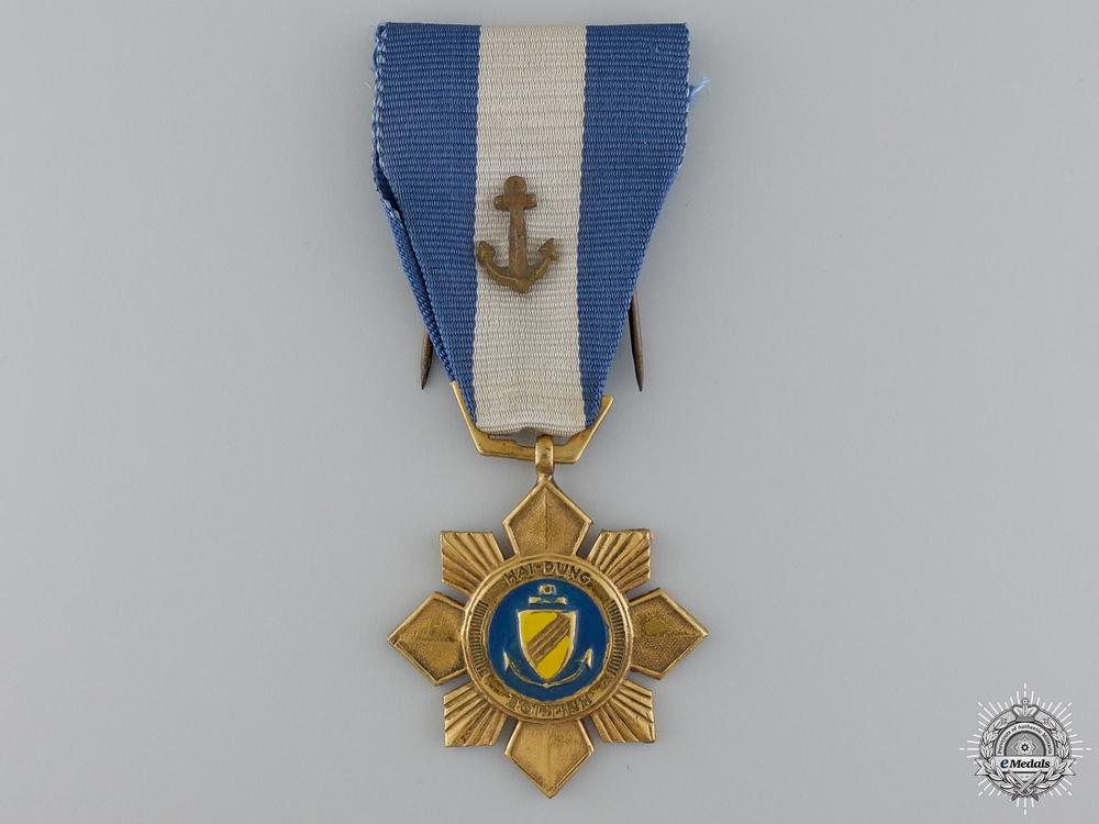 A Vietnamese Navy Gallantry Cross