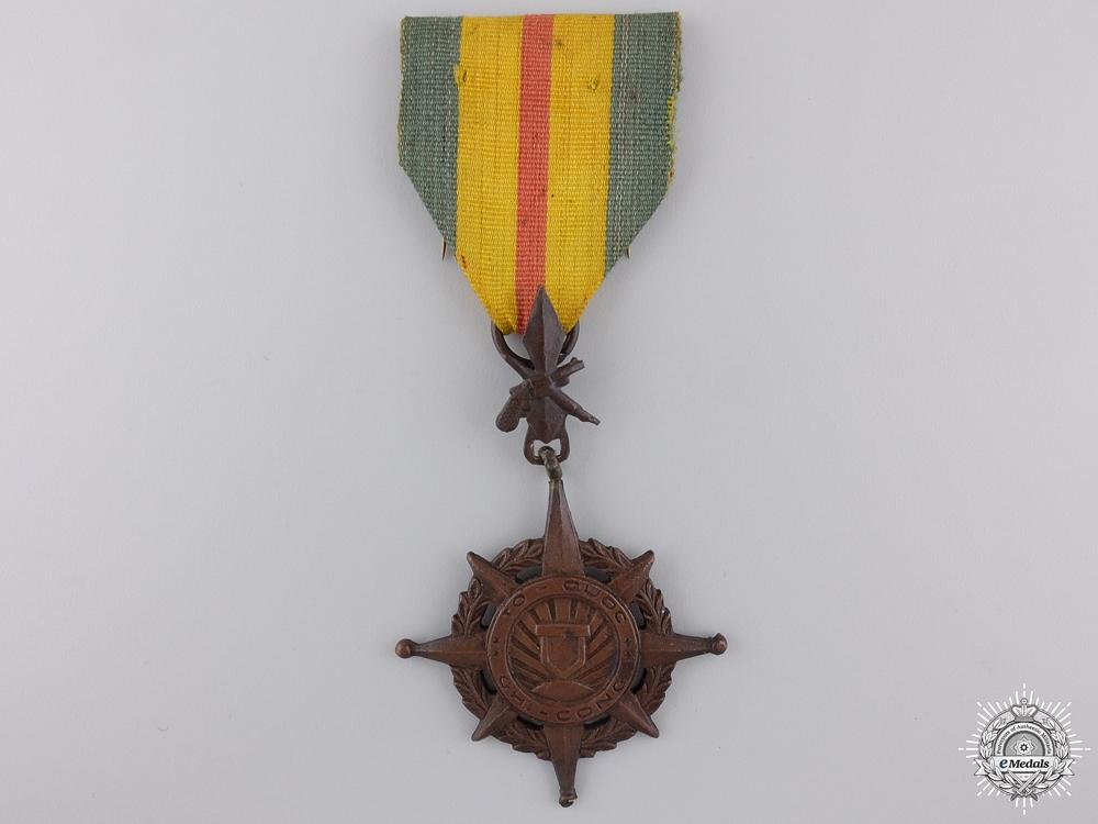 A Vietnamese Police Honour Medal; 3rd Class