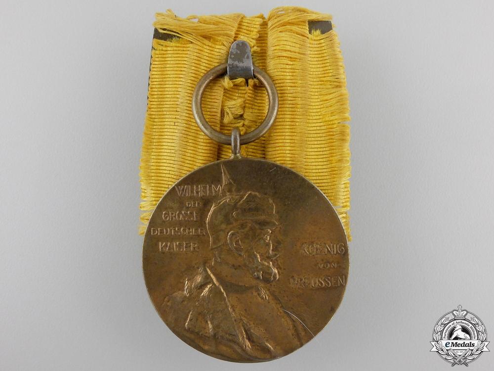 A Wilhelm I Centenary Medal 1797-1897
