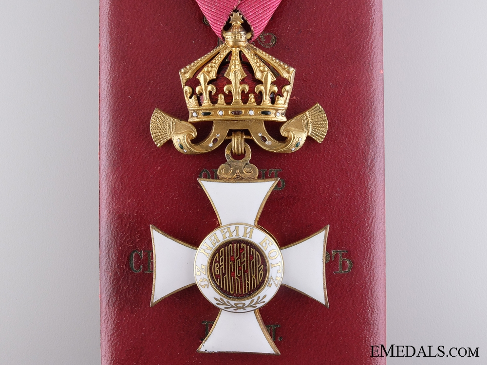 A WWI Bulgarian Order of St. Alexander; Fourth Class