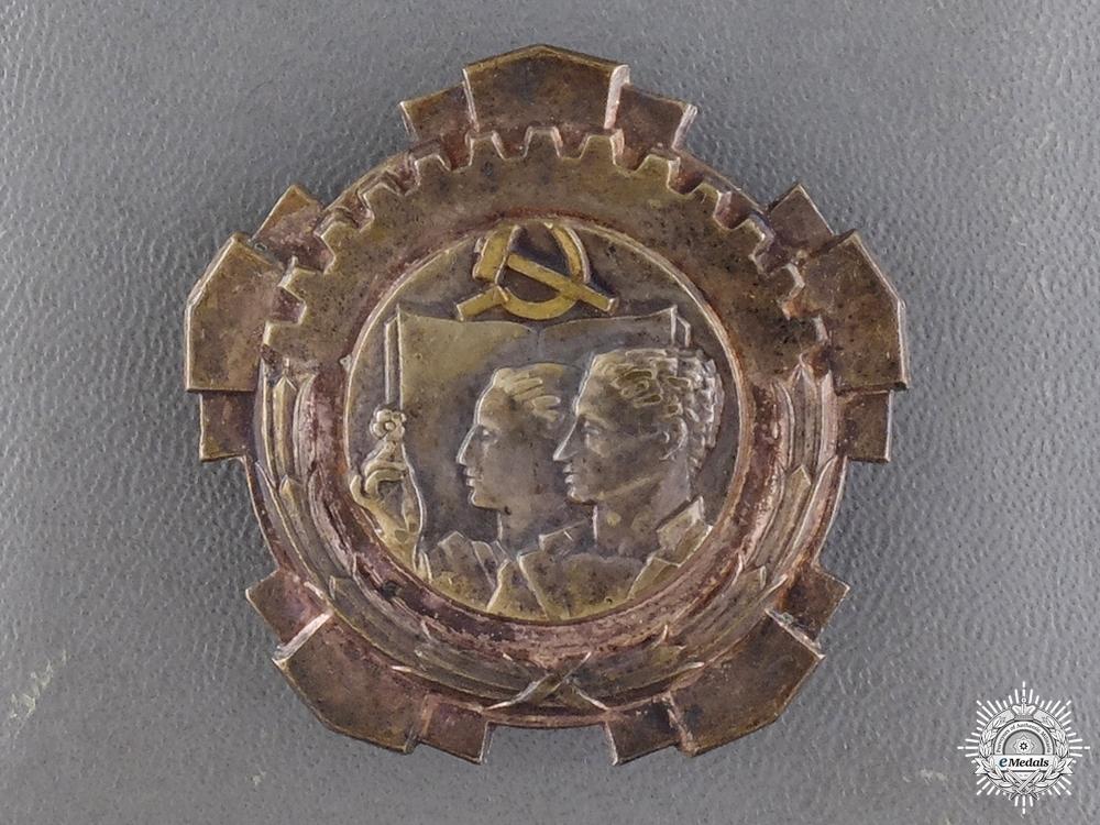 A Yugoslavia Order of Labour; 3rd Class